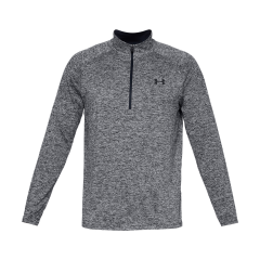 Under Armour Midlayer 1/4 Zip midlayer